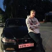 Дмитрий Щербаков 22 Стародуб