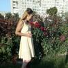 Элиза, 39, г.Элиста