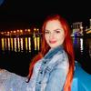 Наталия, 37, г.Киев
