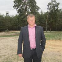 Сергей, 44 года, Телец, Нижний Новгород