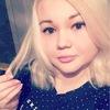 Юлия, 21, г.Саранск
