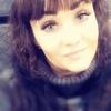 Olga, 30, Aramil