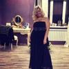 Анна, 40, г.Пермь