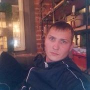 Никита 32 Москва