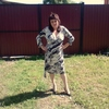 Елена, 40, г.Новый Оскол