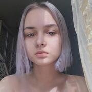 Дарья 20 лет (Близнецы) Переяслав-Хмельницкий