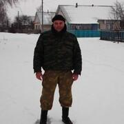 Знакомства в Буде-Кошелево с пользователем Алексей 35 лет (Дева)