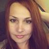 Галина, 42, г.Пафос