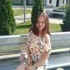Oksana, 22, Novomoskovsk