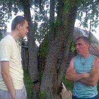Сергей, 34 года, Козерог, Великий Устюг