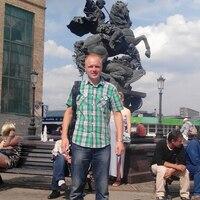 Александр, 50 лет, Козерог, Москва