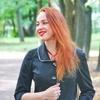 Лана, 37, г.Санкт-Петербург