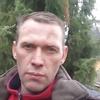 Дмитрий, 43, г.Электрогорск