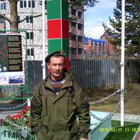 леший, 31 год, Близнецы, Екатеринбург