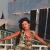 Mary, 40, г.Таллин