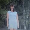 МАРИНА, 36, г.Ярославль