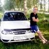 Maksim, 39, Tutaev