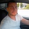 александр, 29, г.Волжский (Волгоградская обл.)