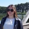 Елена, 18, г.Белгород