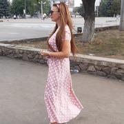 Вита 36 Краматорск