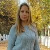Катя, 36, г.Кольчугино