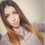 Карина 20 Москва
