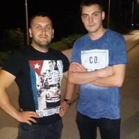 bogoljub, 33 года, Близнецы, Ужице