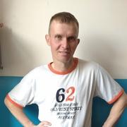 Александр 43 Каменск-Шахтинский