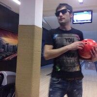 Энгри, 32 года, Овен, Москва