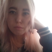 Екатерина 19 лет (Рак) Междуреченск