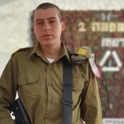 בן 19 Тель-Авив-Яффа