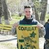 Саша, 22, г.Калининск