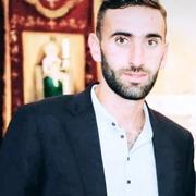 Harut 30 Ереван