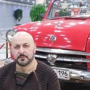 Эдвард 45 Пермь