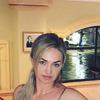 Mara Male, 42, г.Тюмень