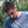 Серега, 32, г.Горишние Плавни