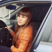 Екатерина 28 Москва