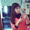 Diana, 25, Sergiyev Posad
