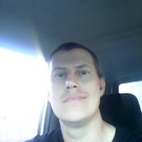 Григорий, 40 лет, Рыбы, Чита