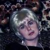 Ibuska, 36, г.Новороссийск