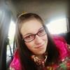 Елена, 21, г.Завитинск