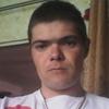 АНАТОЛИЙ, 32, г.Алексеевка (Белгородская обл.)