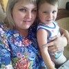 Екатерина, 29, г.Рамонь