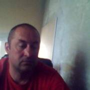 юра 44 Шахтинск