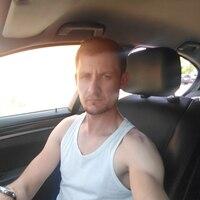 Александр, 32 года, Овен, Пятигорск