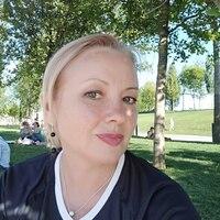 Инесса, 49 лет, Телец, Краснодар