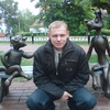 Виктор, 33, г.Бричаны