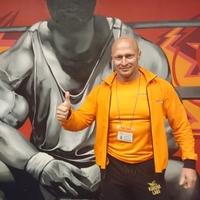 Олег, 50 лет, Водолей, Екатеринбург