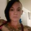 Christiana, 42, г.Гаррисберг