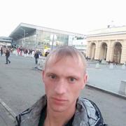 Алексей 28 Курчатов